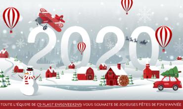 Nous vous souhaitons de joyeuse fêtes !